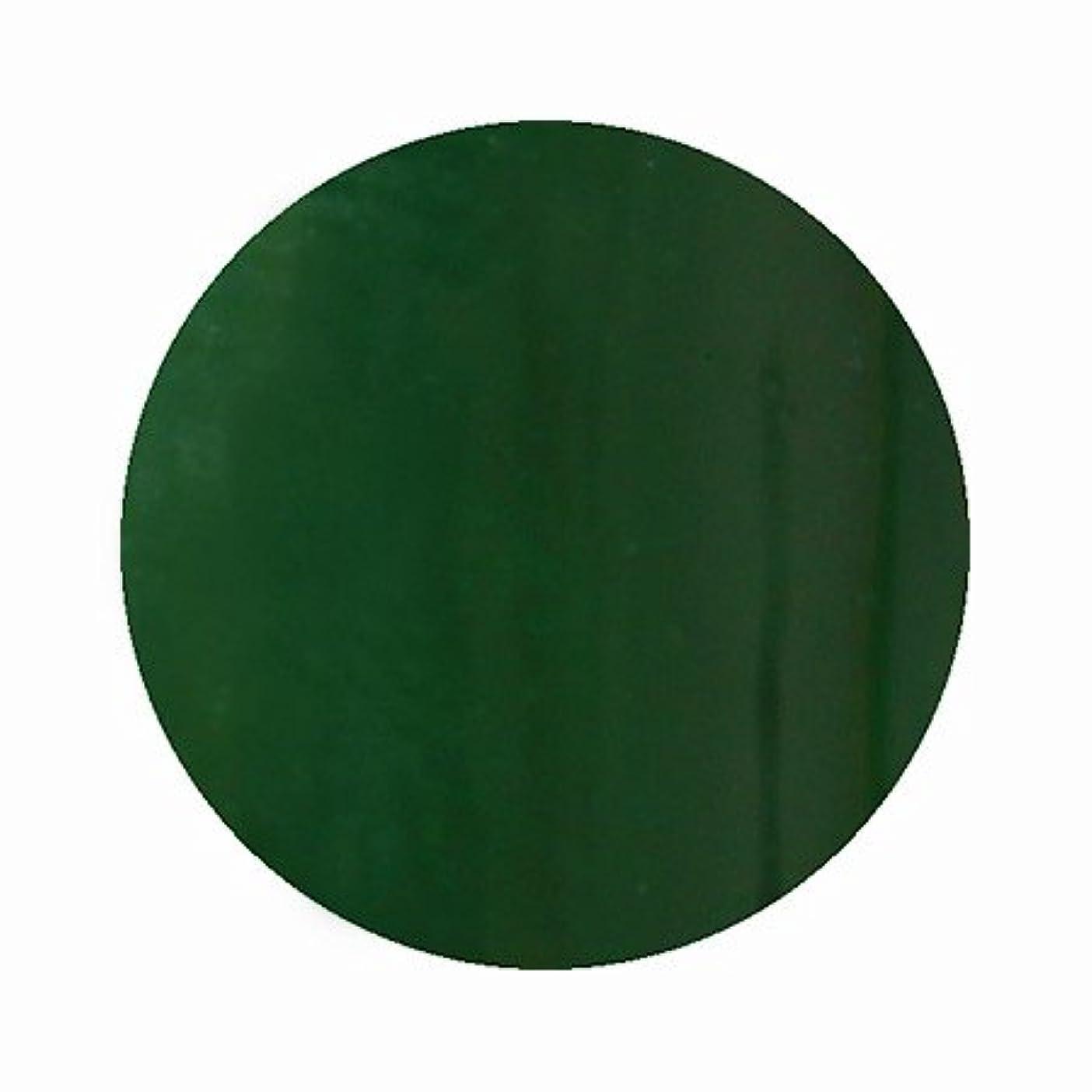 クレジット影響力のあるピニオンパラポリッシュ ハイブリッドカラージェル V9 モスグリーン 7g