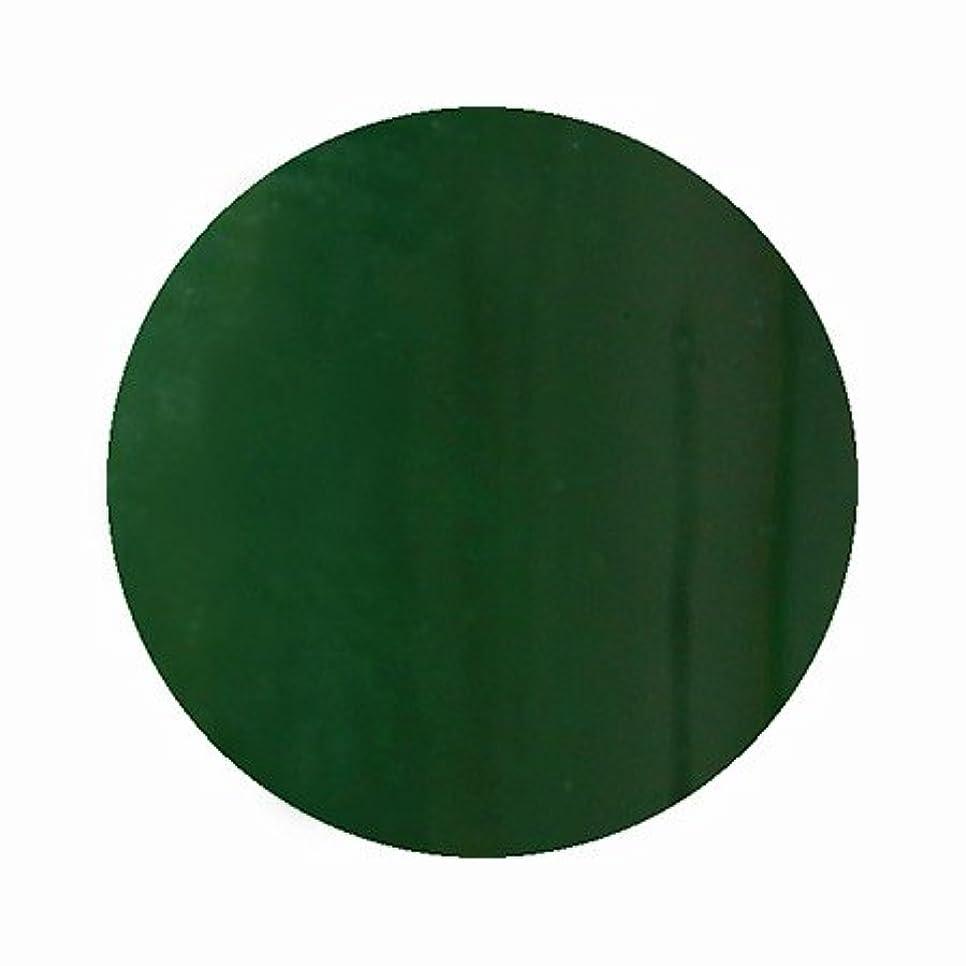 ながら振りかける六パラポリッシュ ハイブリッドカラージェル V9 モスグリーン 7g