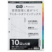 (まとめ)TANOSEEラミネートタブインデックス A4 2穴 10山 1パック(5組) 【×10セット】