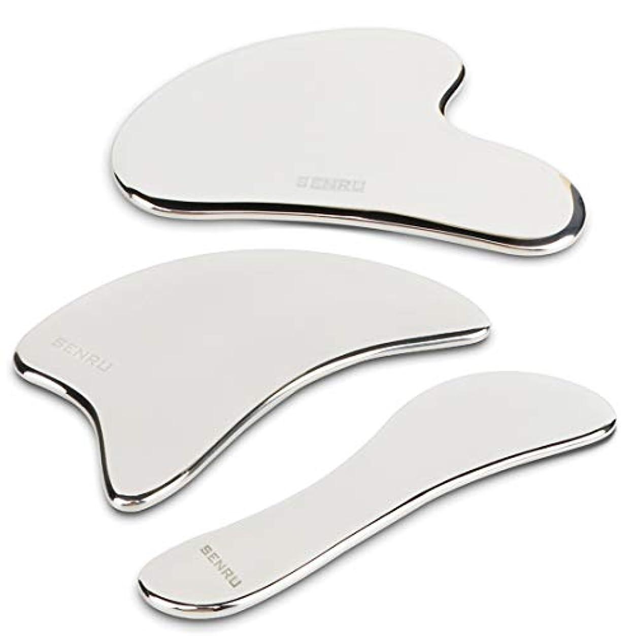 ステンレスかっさプレート かっさマッサージ 筋膜リリースツール IASTM 顔&体にマッサージ ほうれい線の消すに役立つ 専用Graston物理治療ツール 三つセット