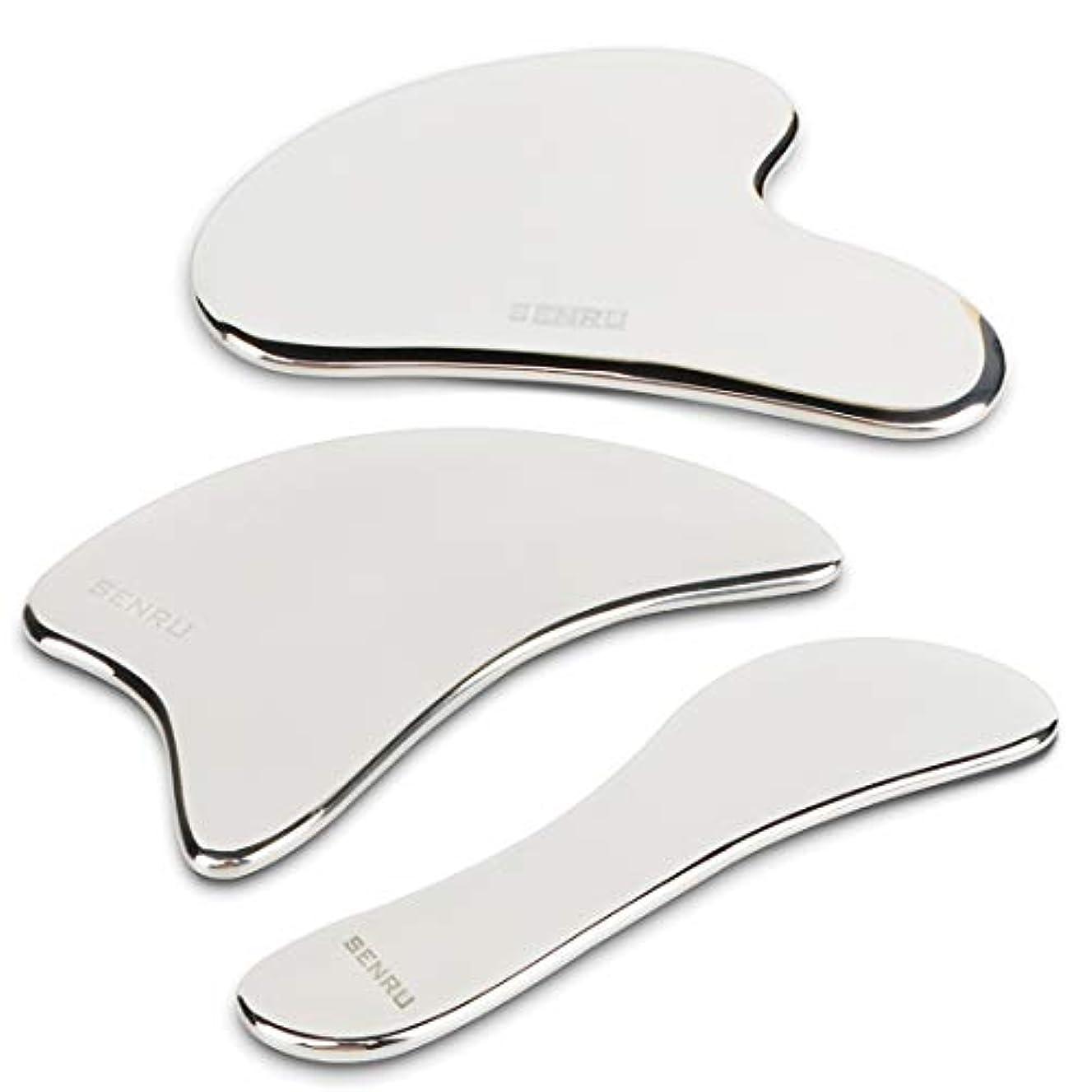小道具クラックポットチューインガムステンレスかっさプレート かっさマッサージ 筋膜リリースツール IASTM 顔&体にマッサージ ほうれい線の消すに役立つ 専用Graston物理治療ツール 三つセット