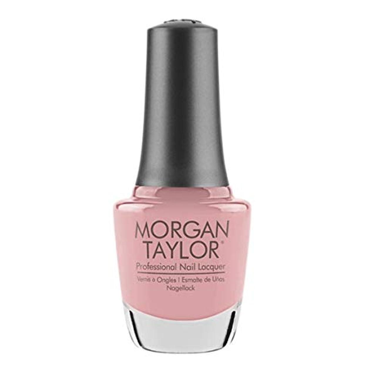 インゲン風味後継Morgan Taylor Nail Lacquer - I Feel Flower-ful - 15 ml / 0.5 oz