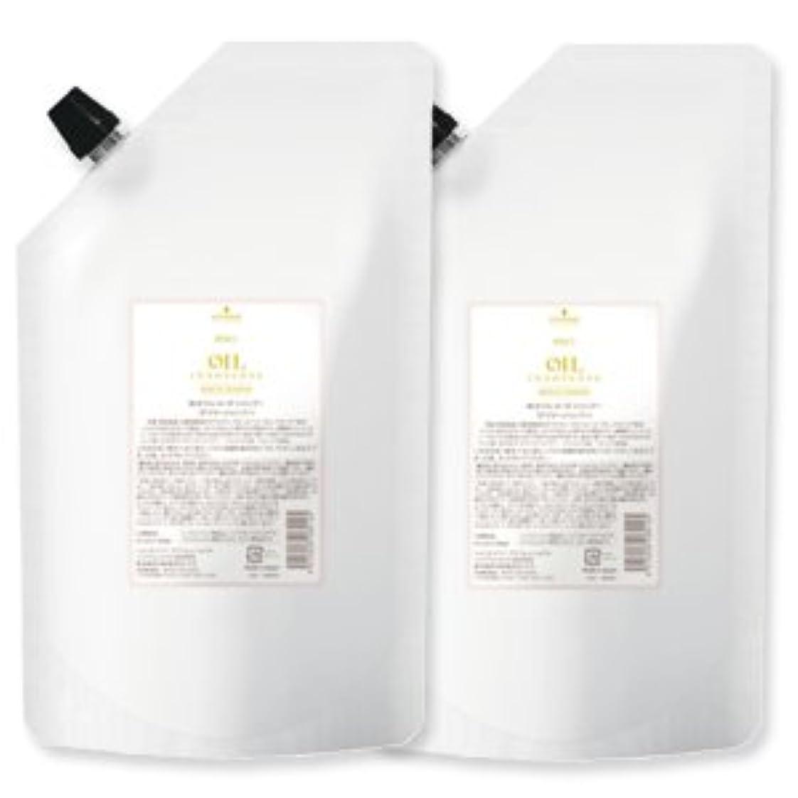 欺く曇った鎮痛剤シュワルツコフ BC オイルローズ ローズオイル シャンプー 1000mL 詰め替え ×2個 セット