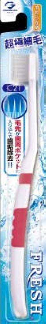 法医学ネーピア迷信デンタルプロ フレッシュ超極細毛 やわらかめ 歯周病予防歯ブラシ×120本セット  ※ハンドルカラー(ピンク、ブルー、オレンジ)の指定はできません。