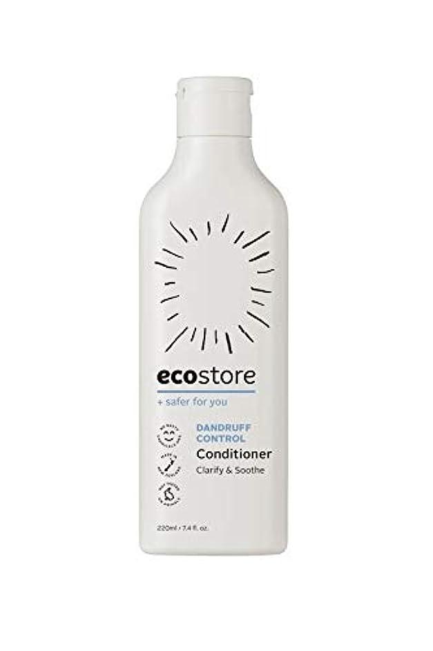 クーポンジュース容器ecostore(エコストア) コンディショナー スキャルプケア用 【ベルガモット&オレンジ】 220ml