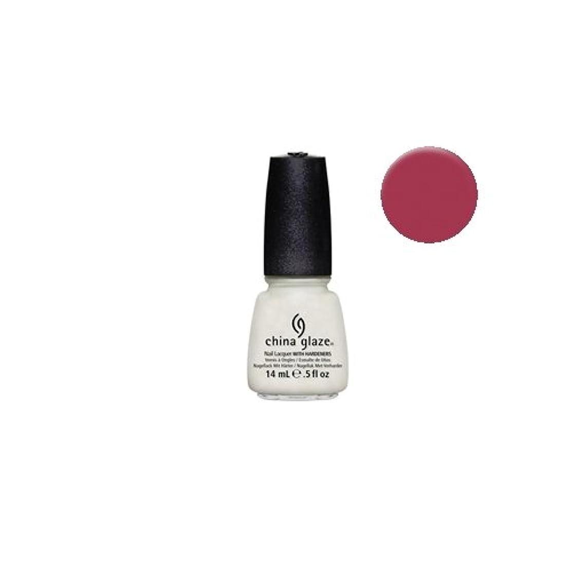 焼く誰がブランクCHINA GLAZE Nail Lacquer - Avant Garden Collection - Life is Rosy