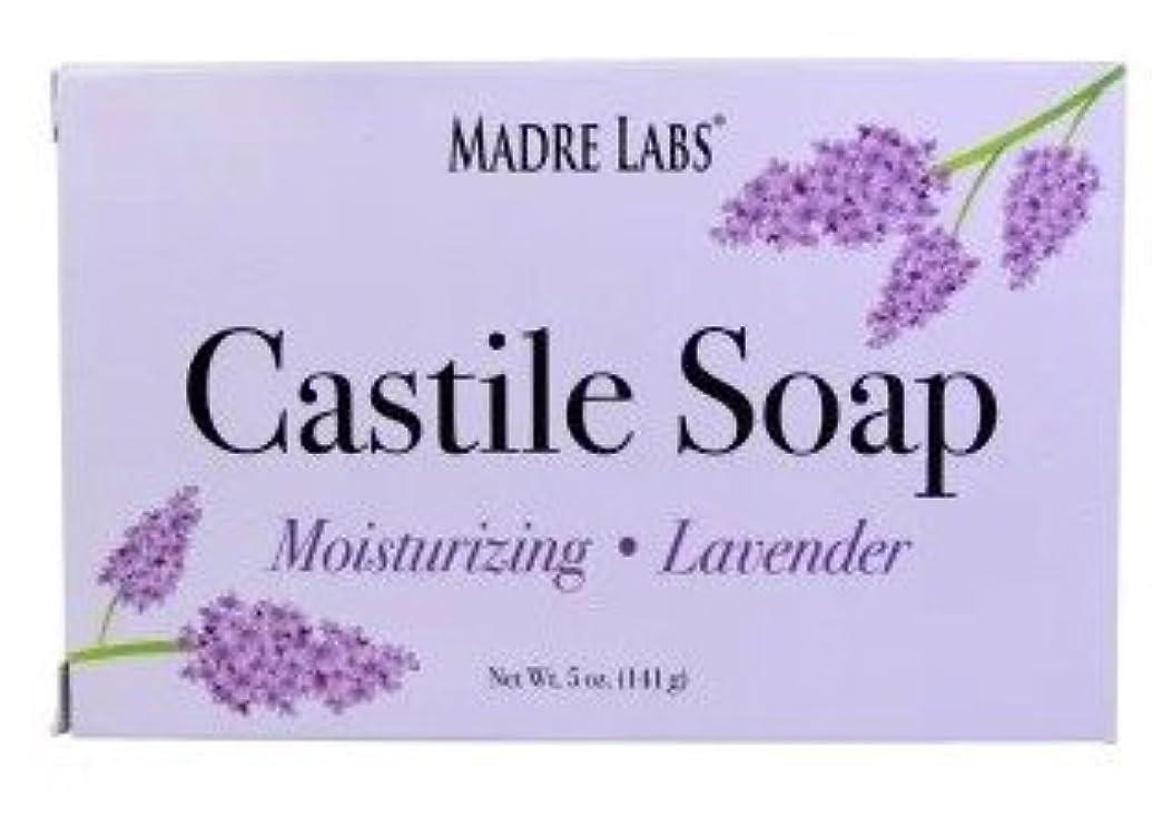 不機嫌予想外海峡マドレラブ ラベンダー 石鹸 Madre Labs, Castile Soap Bar [並行輸入品]