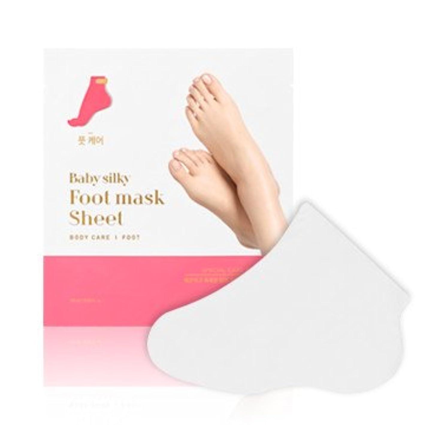 打撃生息地投げる[Holika Holika/ホリカホリカ] ベビーシルキーフット マスクシート ?しっとり?/ Baby Silky Foot Mask Sheet 6EA [並行輸入品] …