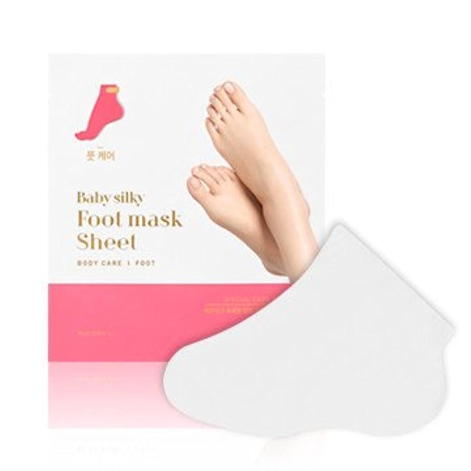 コイン神種をまく[Holika Holika/ホリカホリカ] ベビーシルキーフット マスクシート ?しっとり?/ Baby Silky Foot Mask Sheet 6EA [並行輸入品] …