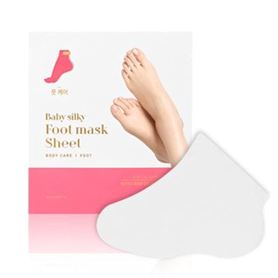 履歴書メッセンジャーブロッサム[Holika Holika/ホリカホリカ] ベビーシルキーフット マスクシート ?しっとり?/ Baby Silky Foot Mask Sheet 6EA [並行輸入品] …