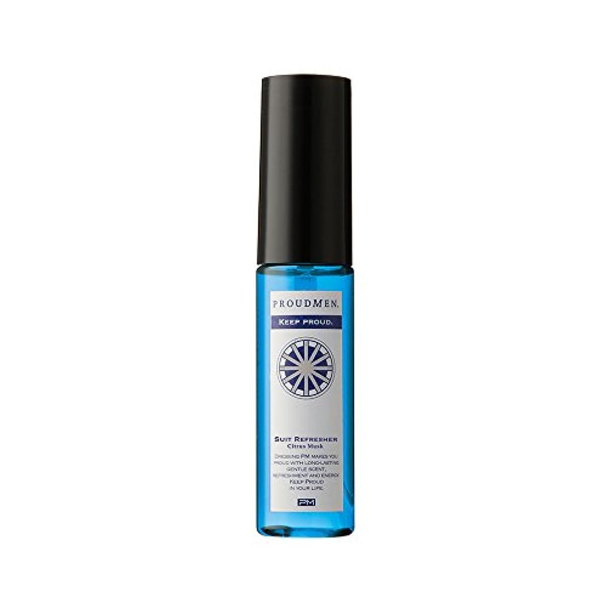 散髪是正する欠員プラウドメン スーツリフレッシャーCM ミニ 携帯用 15ml (シトラスムスクの香り) ファブリックスプレー