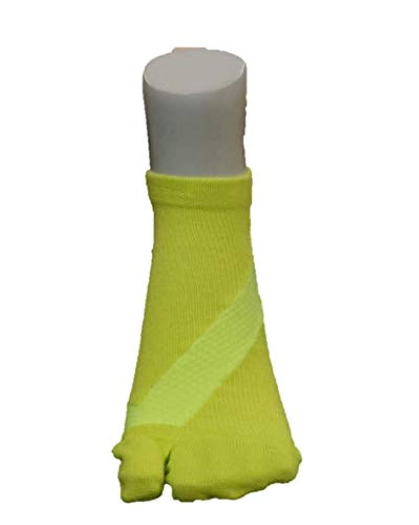 文庫本採用する内側さとう式 フレクサーソックス アンクル 黄色 (M 24-26)