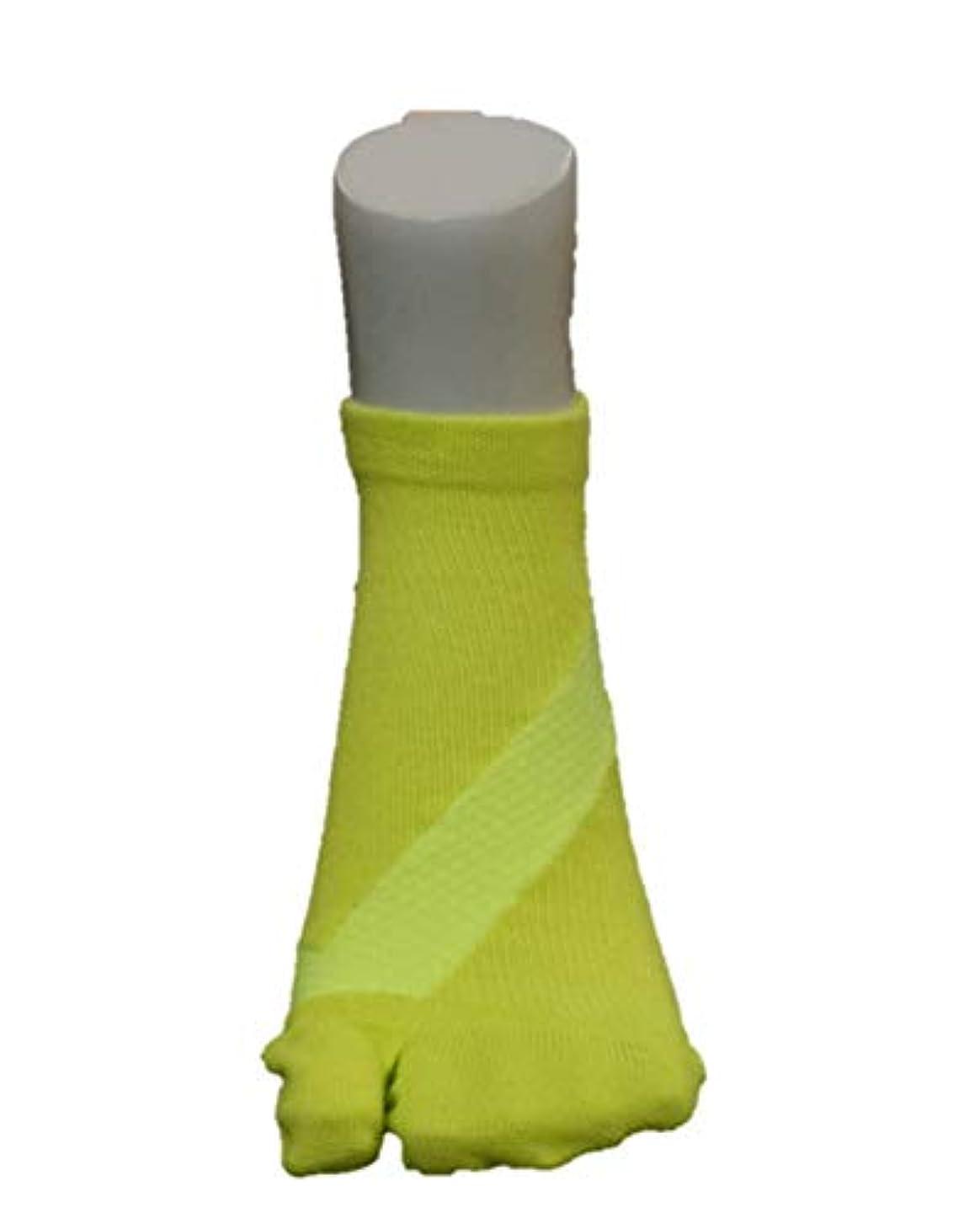 シェフインデックス透過性さとう式 フレクサーソックス アンクル 黄色 (M 24-26)