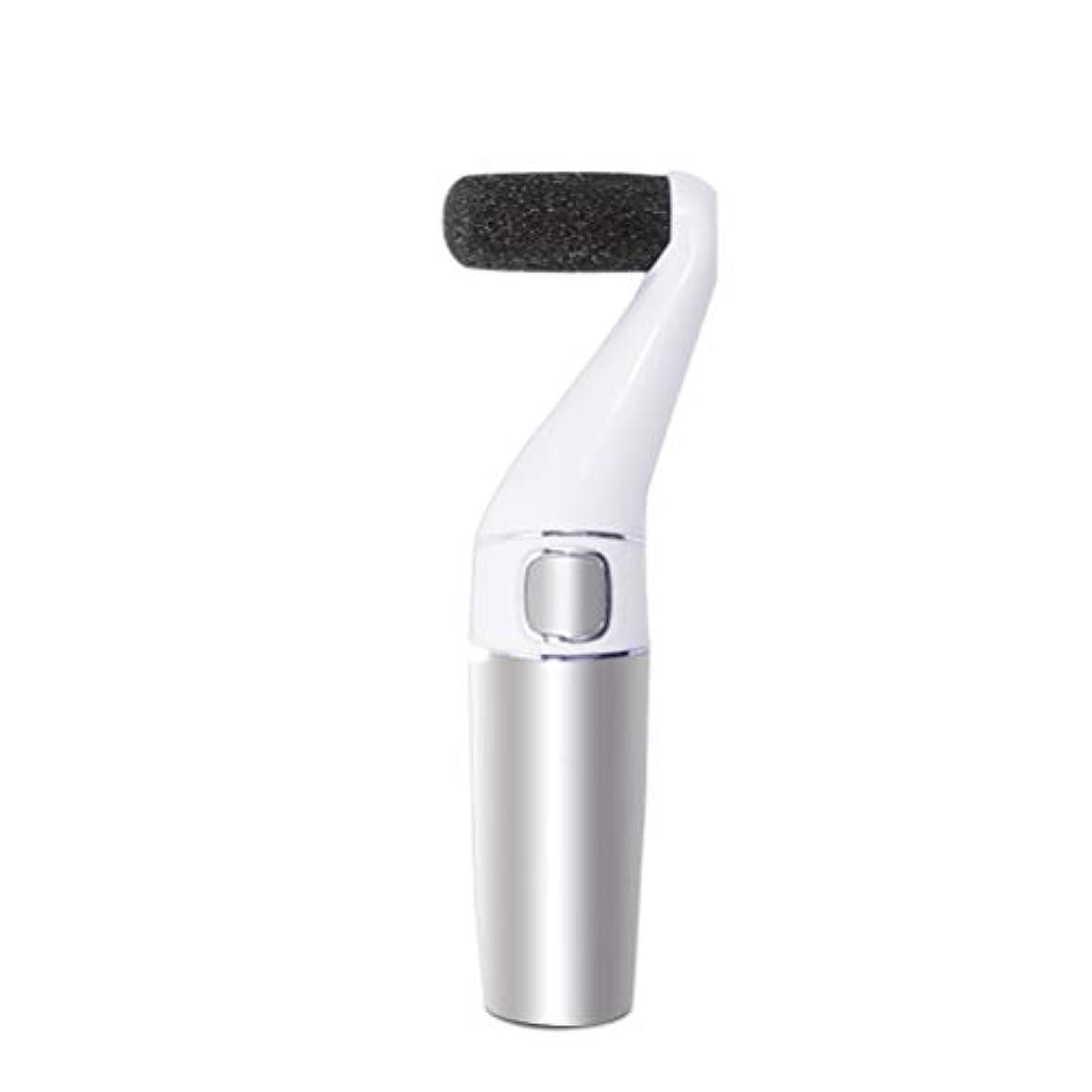 ピンポイント君主制すりHealifty 電動角質リムーバー 角質取り 角質ケア かかと 角質クリア ワンタッチスタート ヘッドローラー フットケア USB充電式(シルバー)
