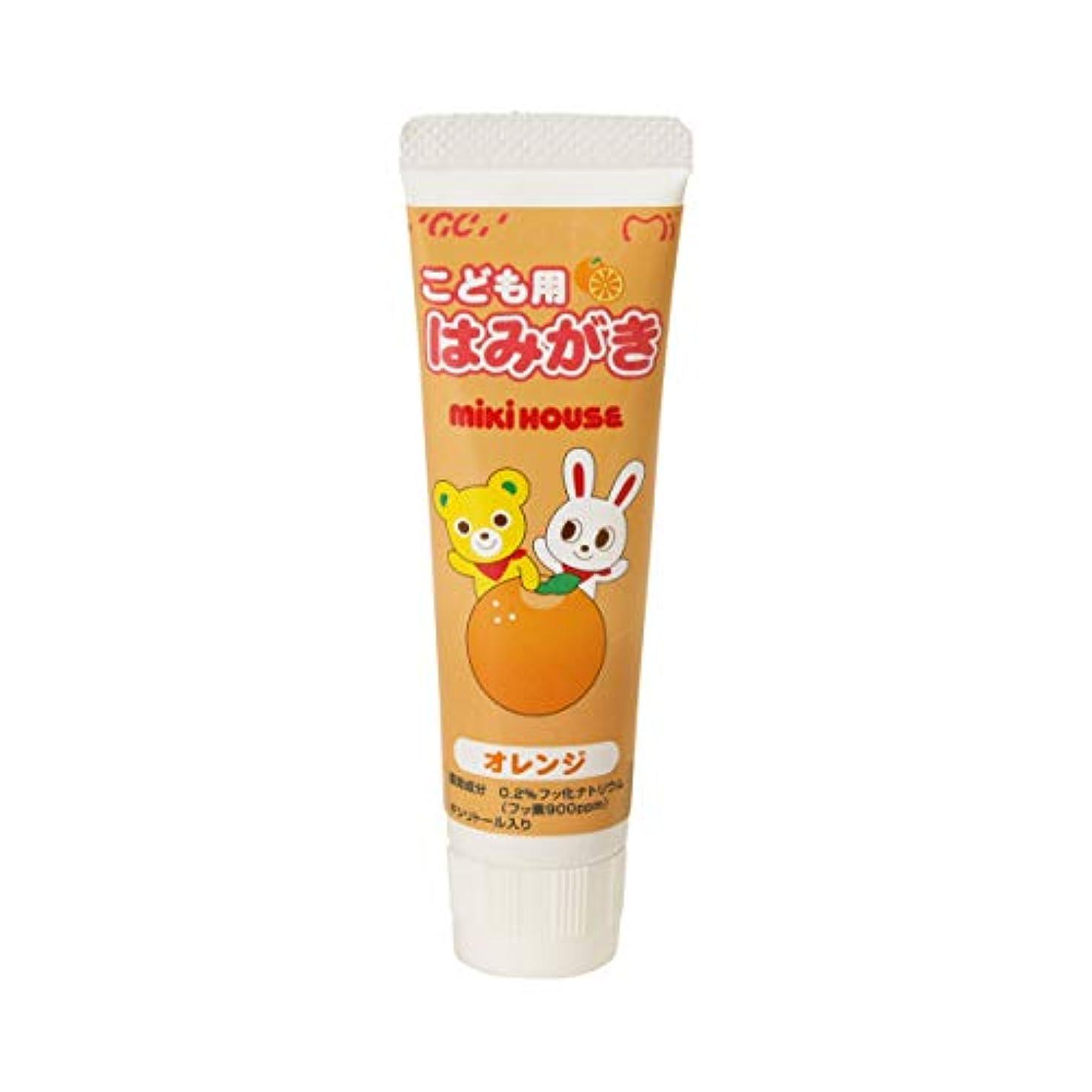 稼ぐ時制滑りやすいミキハウス (MIKIHOUSE) 歯みがき 15-4065-676 - オレンジ