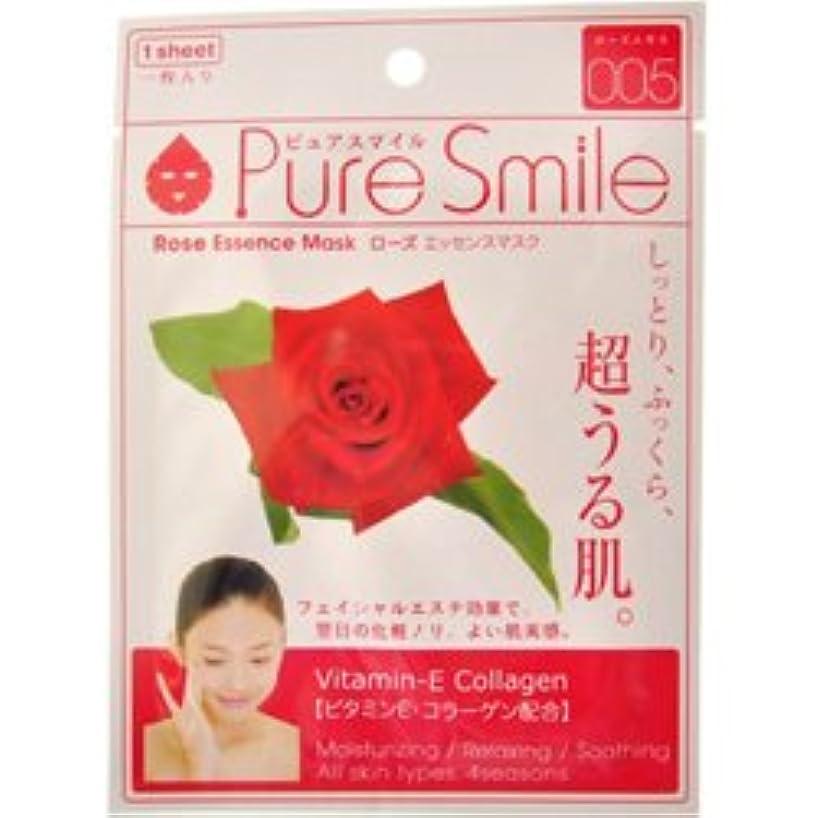 【サンスマイル】エッセンスマスク ローズ 1枚 ×20個セット