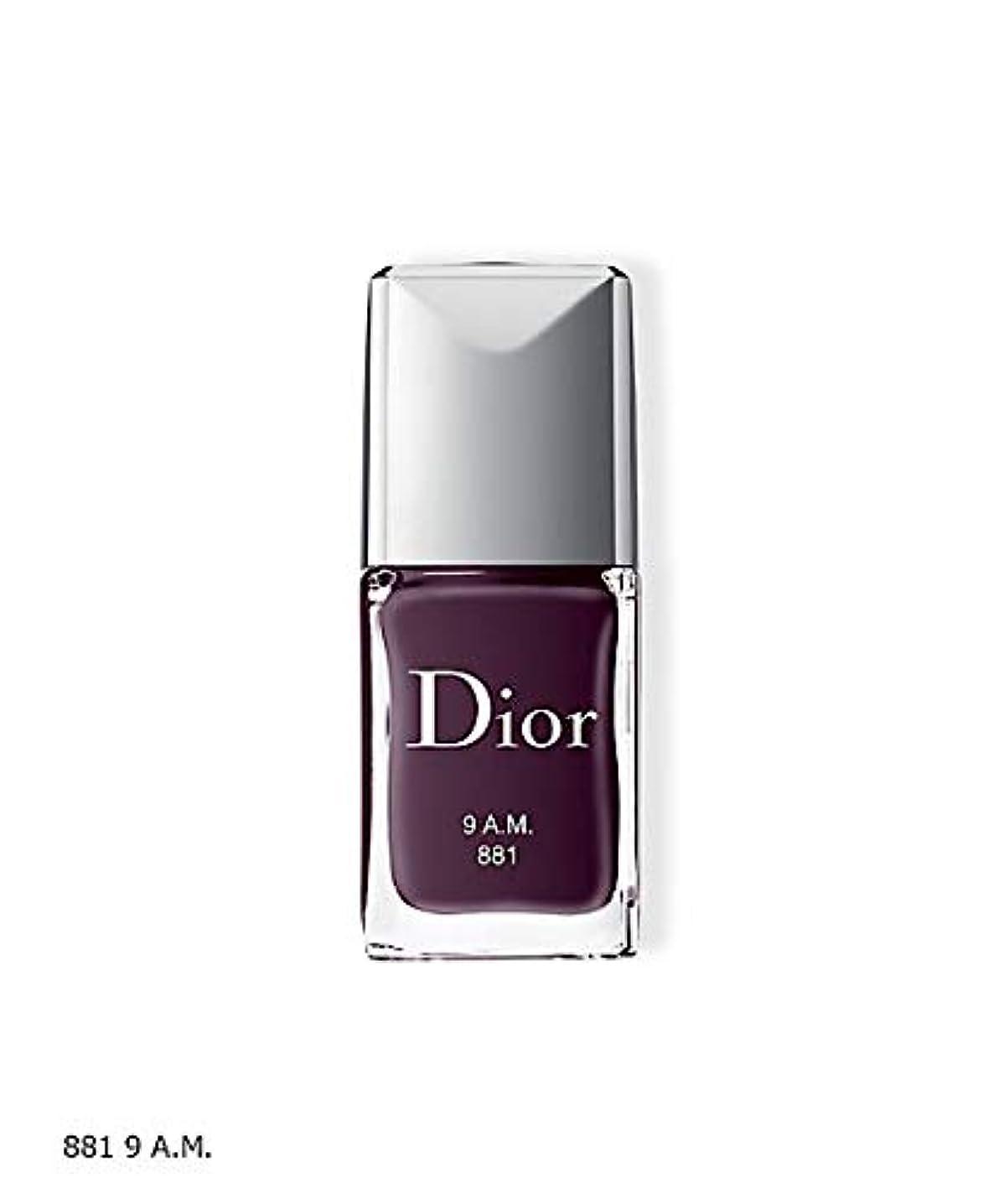 洞察力のあるベリー中断Dior(ディオール)ディオール ヴェルニ(限定品) (881 9 A.M.)