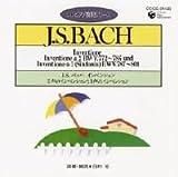 バッハ : インヴェンション(CDピアノ教則シリーズ)