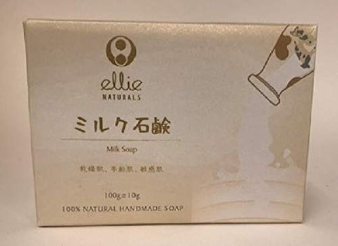 エンターテインメントホールド贅沢ミルク石鹸100g