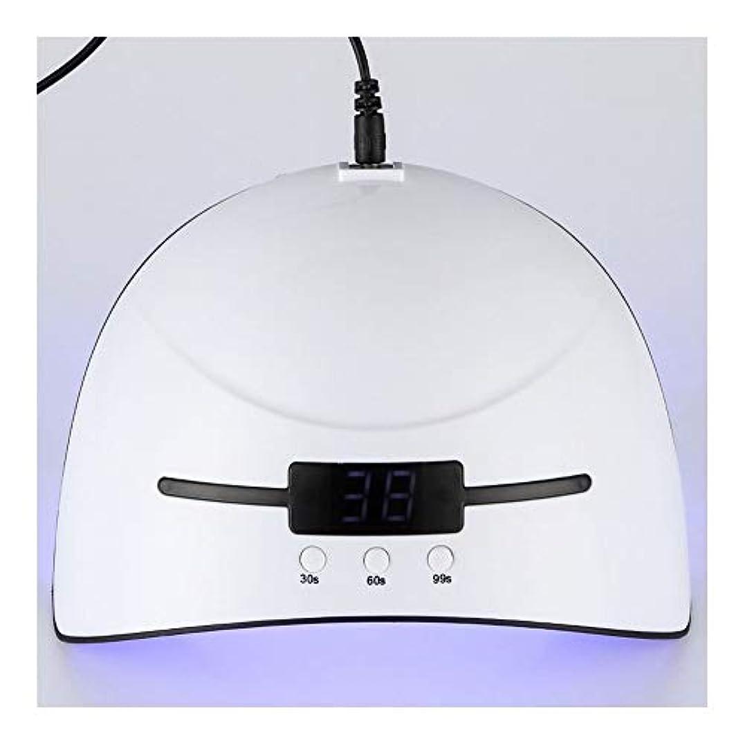 子供時代かるロケーションYESONEEP ネイル光線療法機36ワットインテリジェント誘導ledドライヤーネイルポリッシュ光線療法のりマニキュア光線処理焼くライトツール (Size : 36W)