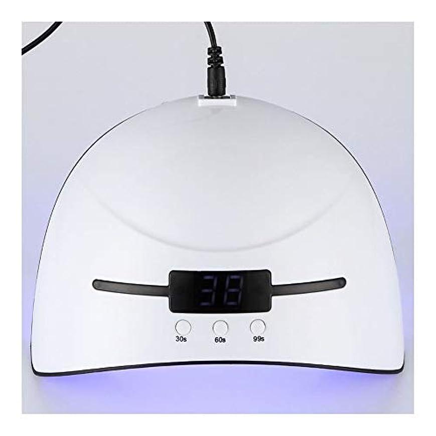 YESONEEP ネイル光線療法機36ワットインテリジェント誘導ledドライヤーネイルポリッシュ光線療法のりマニキュア光線処理焼くライトツール (Size : 36W)