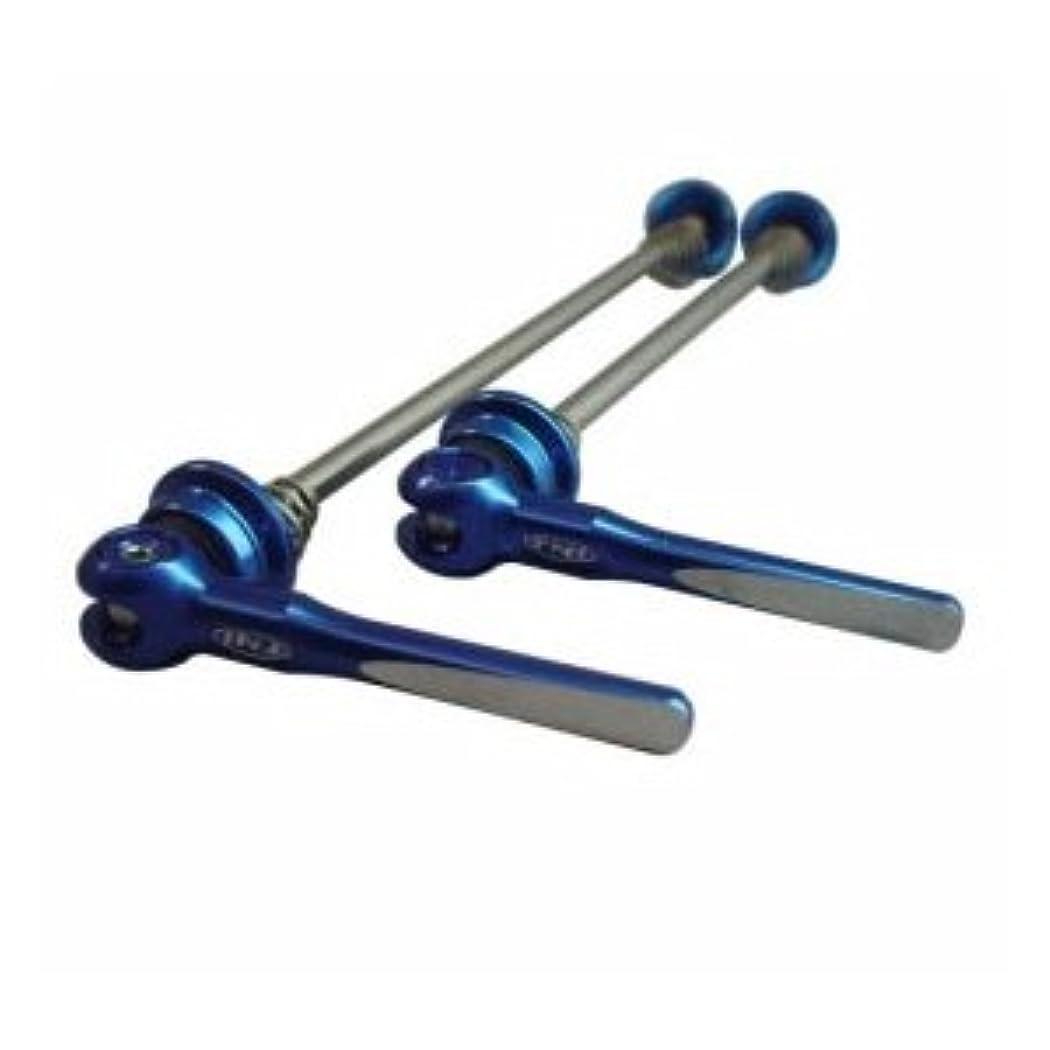 均等に抜本的なめるTNI Shaved クイックレバー (ロード) ブルー