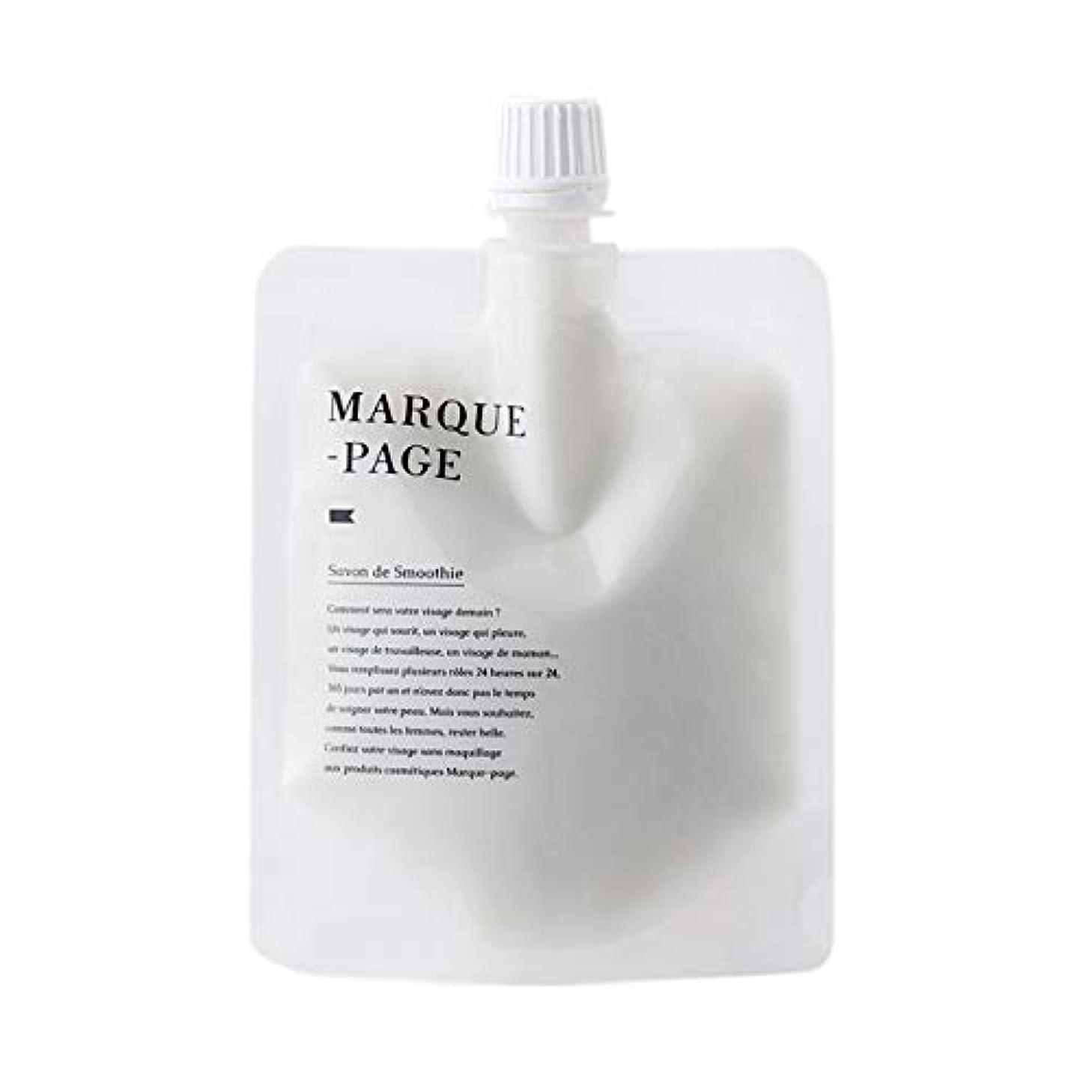 パイル器官氏MARQUE-PAGE マルクパージュ サボン ド スムージー <洗顔料> 100g