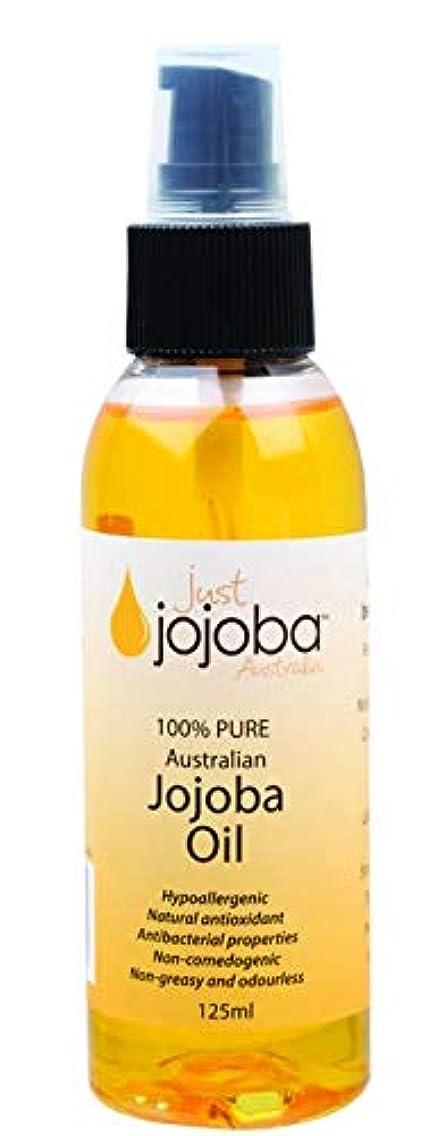 スキップ猫背安価な[Just Jojoba Australia]ジャストホホバ 100% ピュア ゴールデンホホバオイル 125ml(海外直送品)