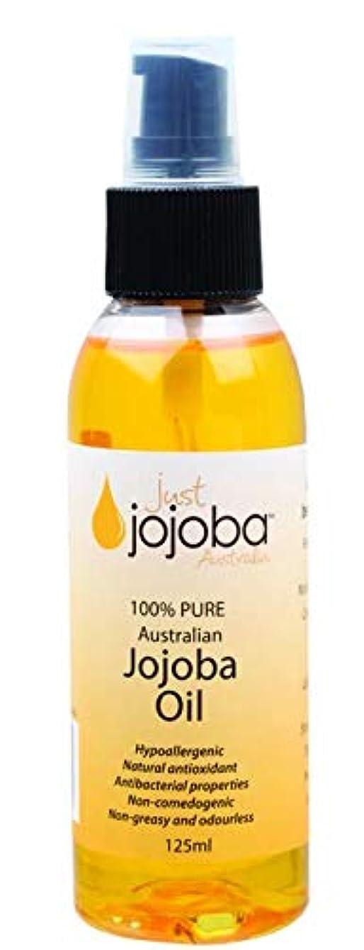 耐えられるスカープ二年生[Just Jojoba Australia]ジャストホホバ 100% ピュア ゴールデンホホバオイル 125ml(海外直送品)