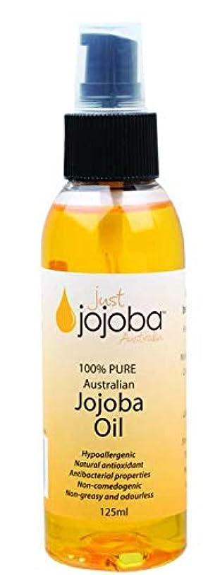 浴抱擁程度[Just Jojoba Australia]ジャストホホバ 100% ピュア ゴールデンホホバオイル 125ml(海外直送品)