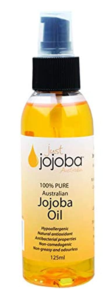 路面電車不倫敷居[Just Jojoba Australia]ジャストホホバ 100% ピュア ゴールデンホホバオイル 125ml(海外直送品)