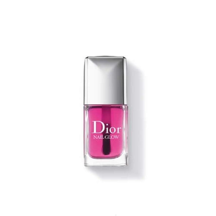 Dior ディオール Nail Glow ネイル グロウ 10ml [並行輸入品]