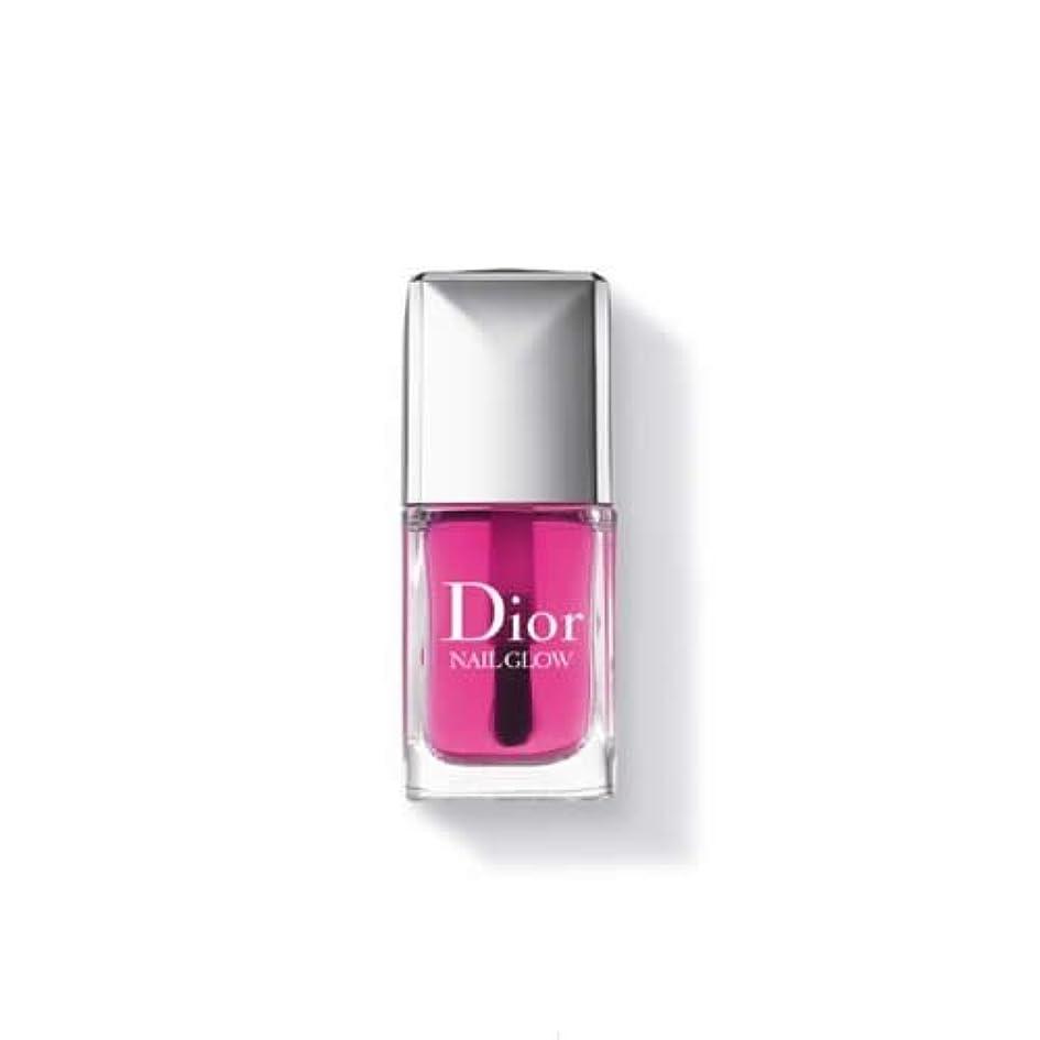 死にかけているメンタル毒性Dior ディオール Nail Glow ネイル グロウ 10ml [並行輸入品]