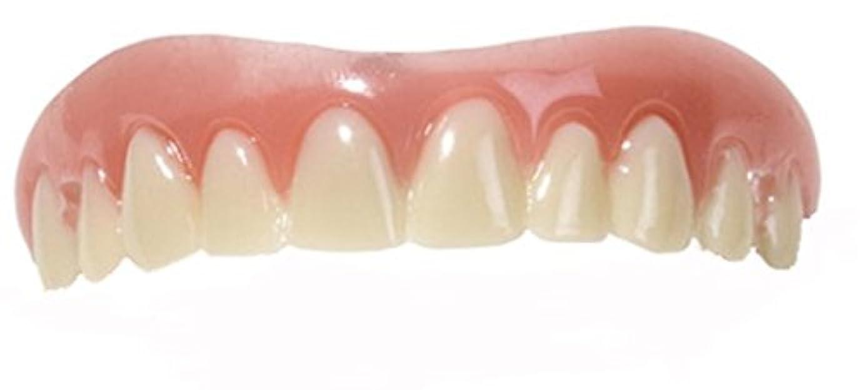 グローブ重力エンドテーブルInstant Smile Teeth Upper Veneers (Small) by Billy-Bob