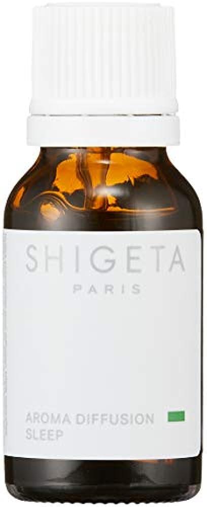 オークション完全に乾く金銭的SHIGETA(シゲタ) スリープ 15ml
