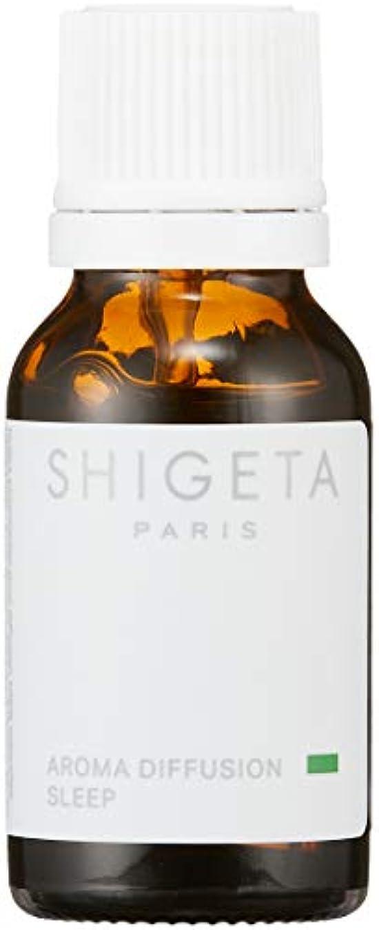 キャラバン高く式SHIGETA(シゲタ) スリープ 15ml