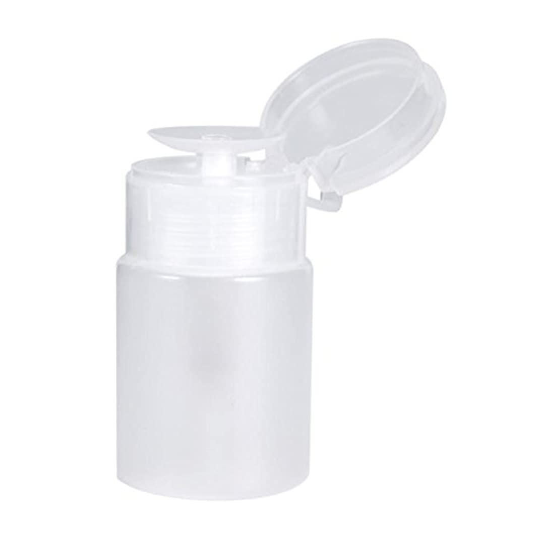 自分を引き上げる横向き消去ネイルディスペンサーボトル、プッシュダウンディスペンサーネイルポリッシュリムーバーポンプ空のボトルディスペンサー液体ボトル容器60ミリリットル(白)