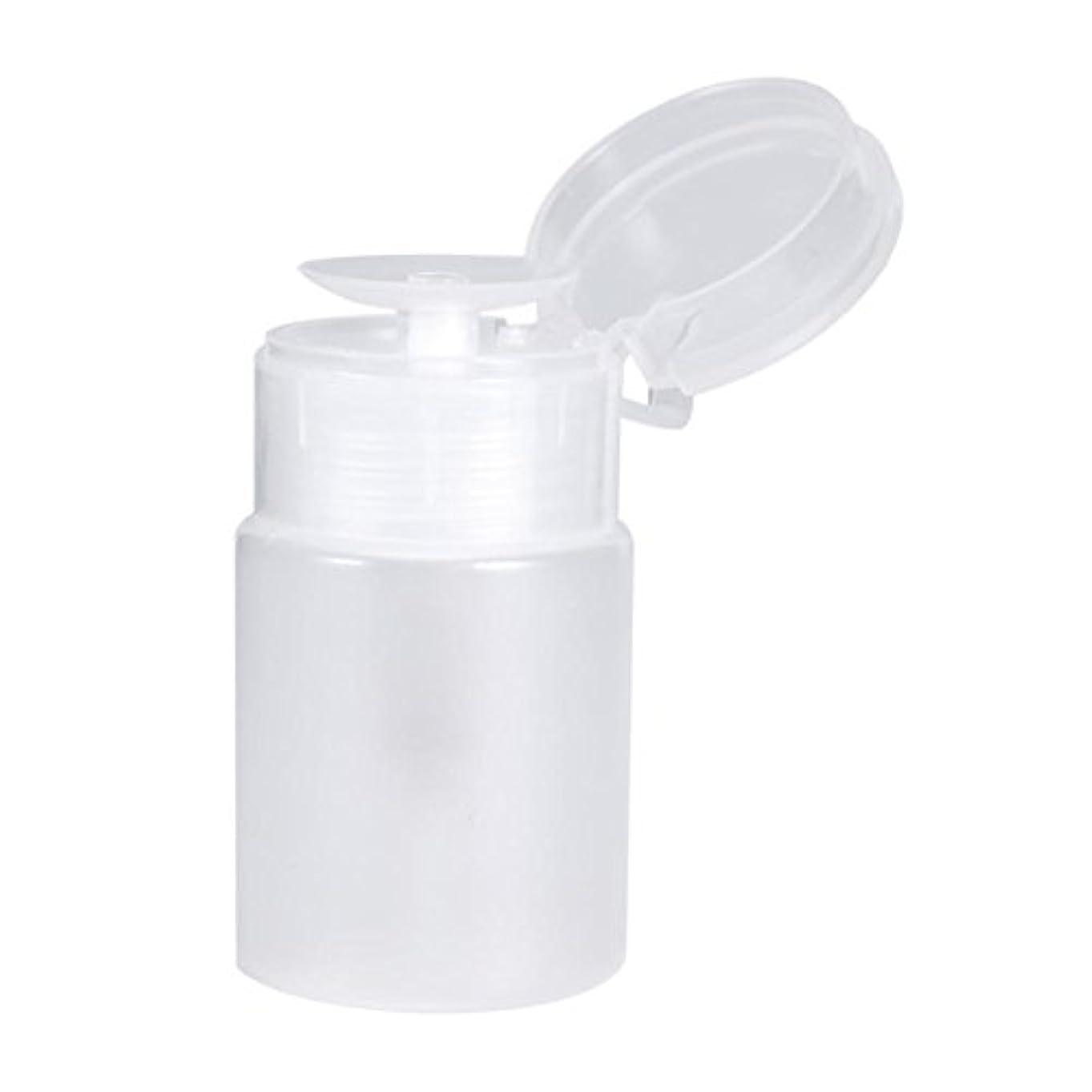 文献比類なきカリングネイルディスペンサーボトル、プッシュダウンディスペンサーネイルポリッシュリムーバーポンプ空のボトルディスペンサー液体ボトル容器60ミリリットル(白)