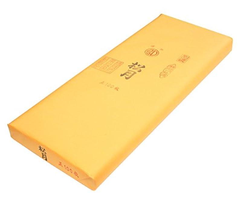 罹患率わずかに攻撃的弘梅堂 書道 画仙紙 条幅紙 松月 全紙 (70×136cm) 100枚