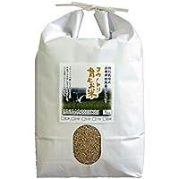 コウノトリ育むお米(無農薬)玄米5キロ