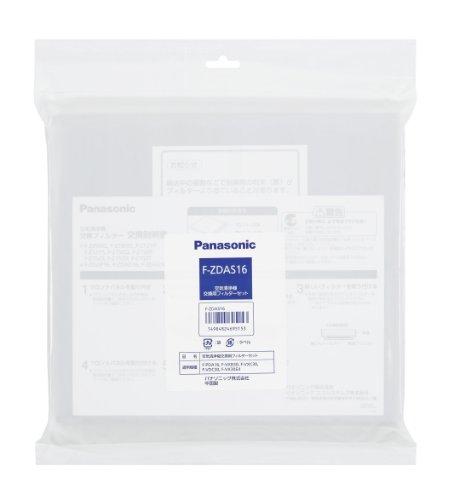 [해외]파나소닉 공기 청정기 필터 집진 · 탈취 세트 F-ZDAS16/Panasonic Air Purifier Filter Dust Collection & Deodorization Set F - ZDAS 16