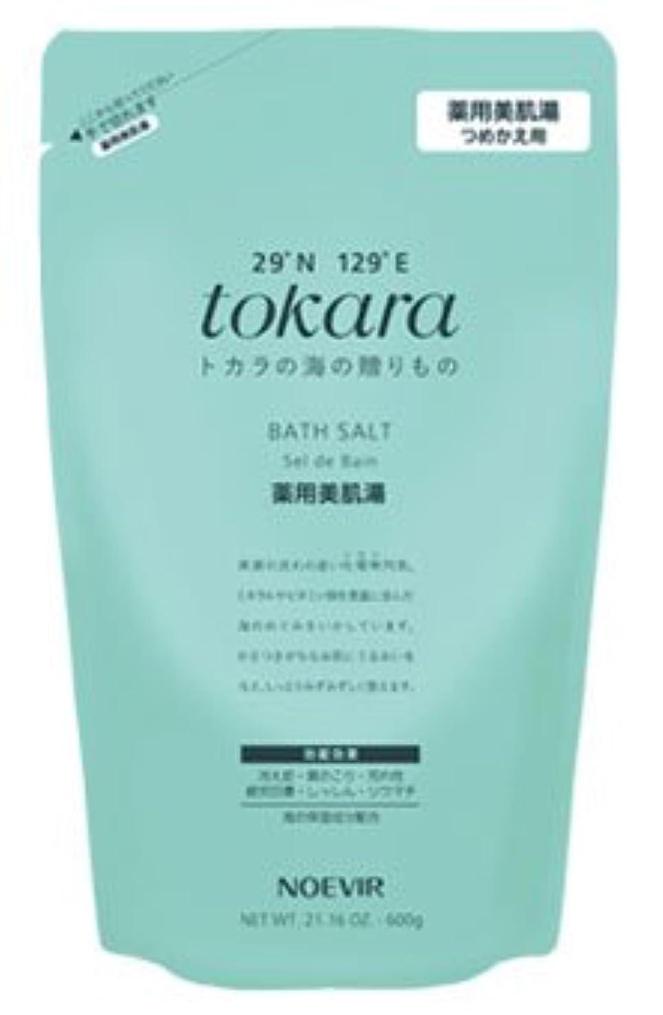 踊り子エンゲージメント質素なノエビア トカラの海 トカラの海の薬用美肌湯(リフィール)(医薬部外品)<600g>