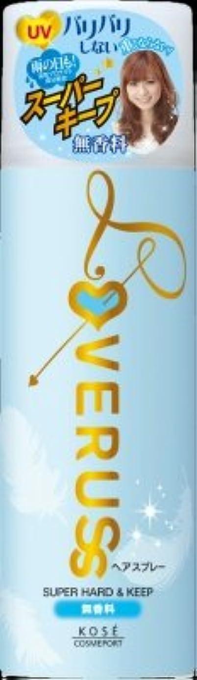 減る冷えるバーゲンコーセー ラブラス パワフルホールド ヘアスプレー (無香料) 330g×24点セット (4971710381641)