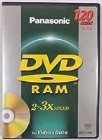 Panasonic 5パックビデオ用DVD - RAMディスクとデータ120分。/ 4.7GB–2x - 3X速度