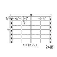 東洋印刷 タックフォームラベル 15インチ ×10インチ 24面付(1ケース500折) MH15C