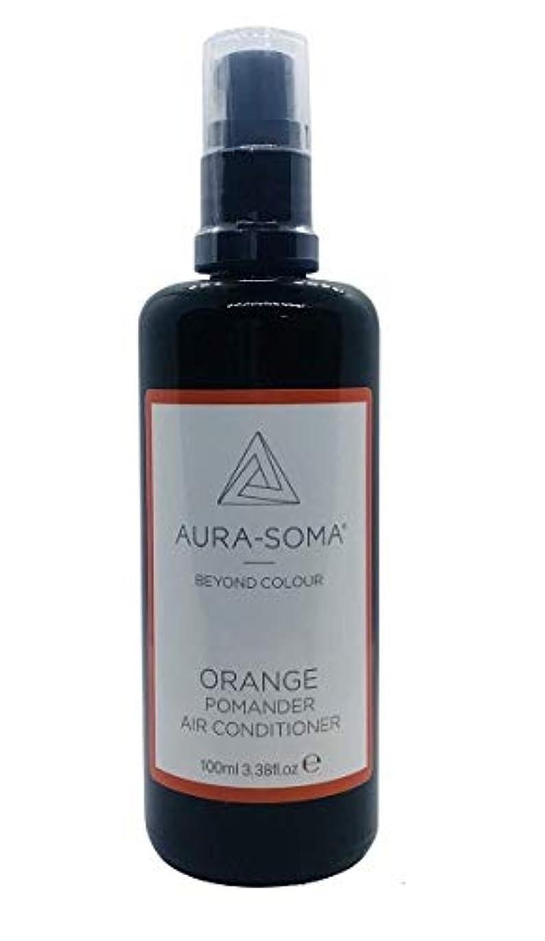 処方する絶縁するアンペアオーラソーマ ポマンダー/エアーコンディショナー100ml オレンジ Aurasoma