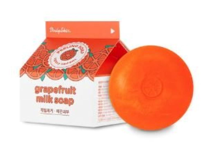 年刺しますほとんどの場合[NEW★] Daily Skin Grapefruit Milk Soap 100g/デイリースキン グレープフルーツ ミルク ソープ 100g [並行輸入品]