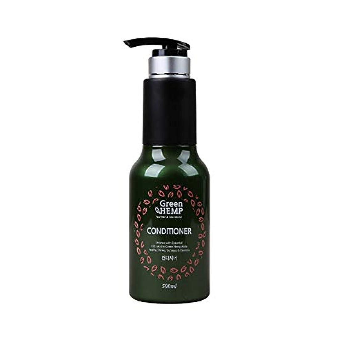 ラッドヤードキップリング視線ソーダ水ChungSam グリーン ヘンプ 麻 Green hempヘア ケア コンディショナー (500ml) [並行輸入品]