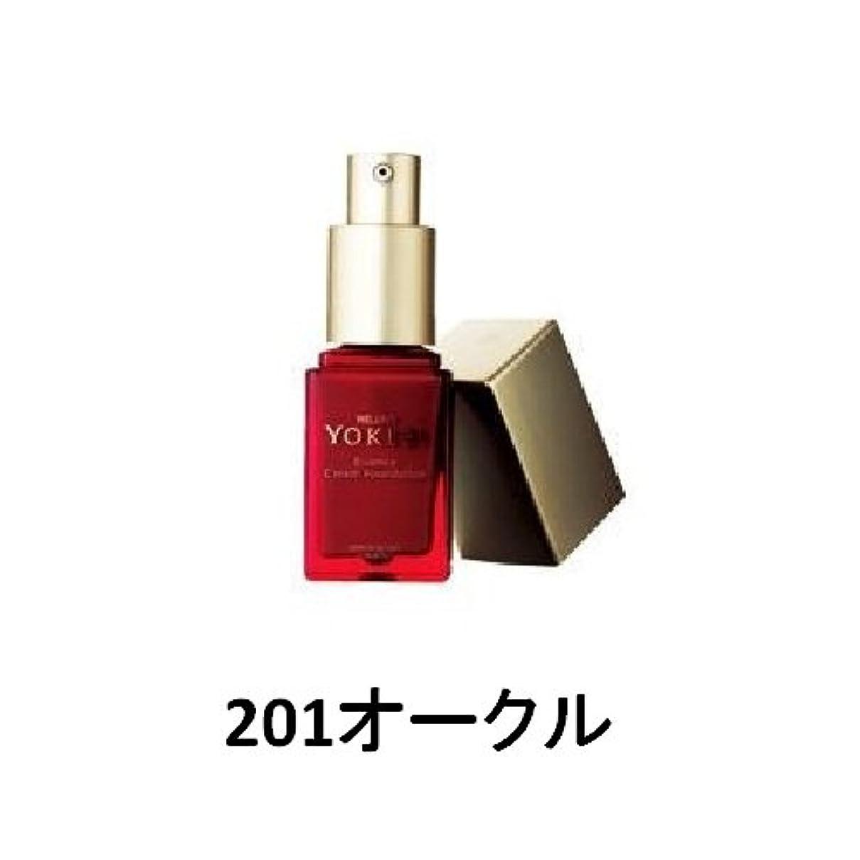 マッサージ欲求不満あなたが良くなりますリレント YOKIBI エッセンスクリームファンデーション (201オークル)
