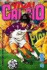 Viva!calcio 6 (月刊マガジンコミックス)の詳細を見る